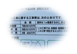 IMG_2079-01.JPG