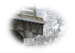 IMG_2804-01.JPG
